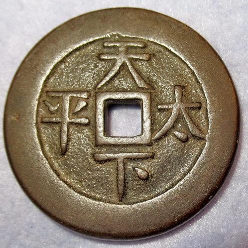 "Palace Coin Tian Xia Tai Ping "" World peace"" Bagua (Eight Trigram)"
