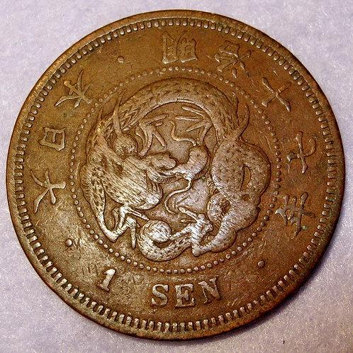 Japan Dragon Copper Japanese - Meiji era, 1 Sen Year 17 (AD 1884)    Japan Drag