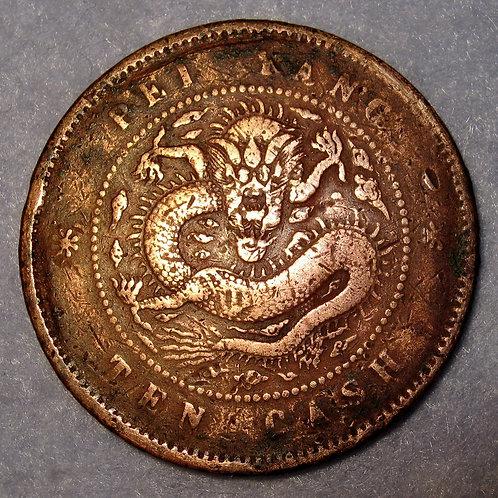 Pei Yang Dragon Copper 10 Cash Chihli, 1902 China Guang Xu Emperor Y# 67