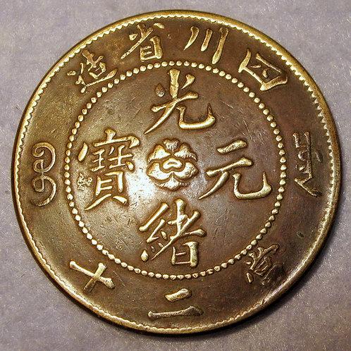 Large 20 Cash Dragon Brass Emperor Guang Xu 1903-06 Szechuan Mint Flying Dragon