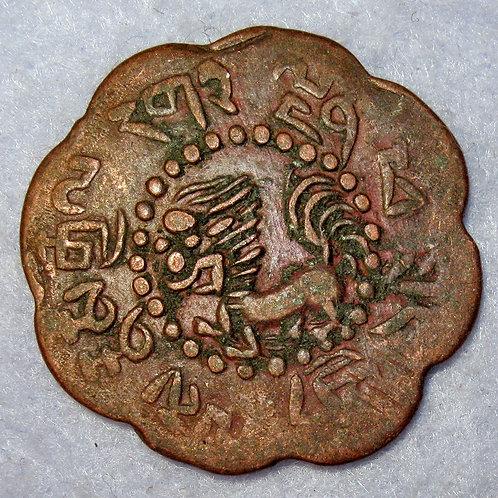 Antique TIBET Dalai LAMA 7½ Skar Tibet Snow Lion 15th TB Century 55 Year