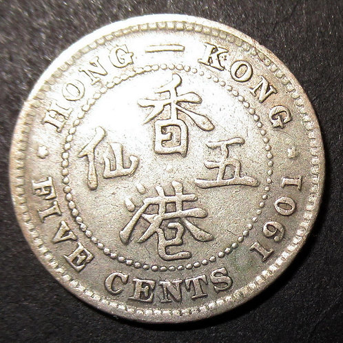 1901 Colonial Hong Kong China 5 Cents Silver Coin, Queen Victoria Young Victoria