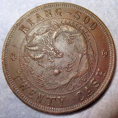 Rare 20 CASH KIANG-SOO Suzhou Mint Guang Xu, Dragon Copper 1902 China