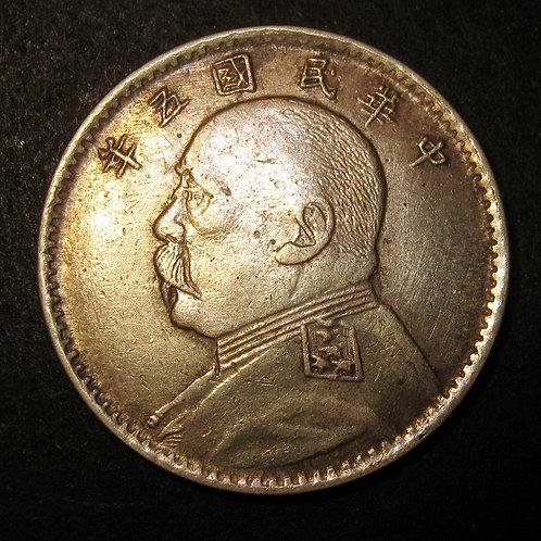 Silver Fatman 10 Cents Yuan Shikai Year 5, 1916 National Coinage China Republic