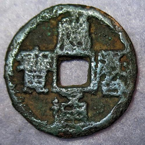 Hartill 18.04 Rare Ki-tan Tartar Liao Dynasty Ying Li Tong Bao, 951 Bronze Cash