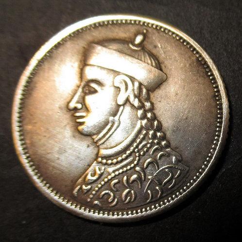 Tibet Silver Szechuan 1/4 Rupee Emperor Guang Xu 1904 Qing Dyn