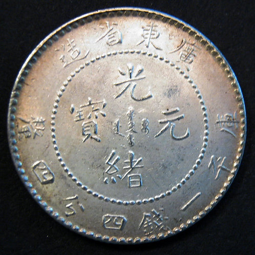 Silver Dragon 20 Cents 1890 Guangxu CHINA Kwangtung Province 1 Mace 4.4 Candaree