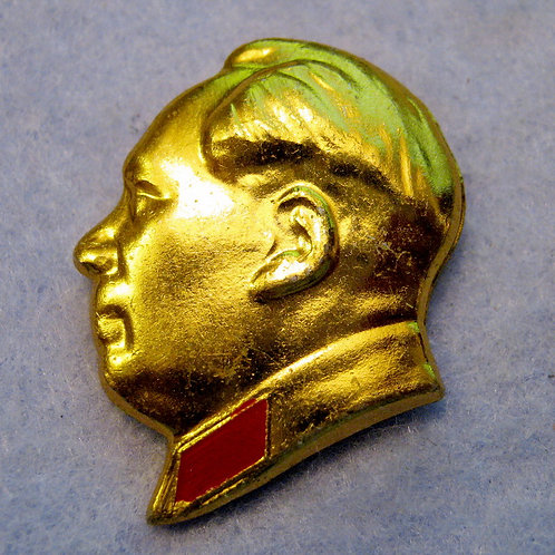 Chairman Mao pin badge long life ten thousand years! the Cultural Revolution