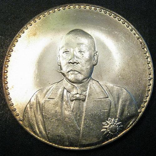 Cao Kun- Bribing president 1923 Commemorative Silver Dollar Republic of China