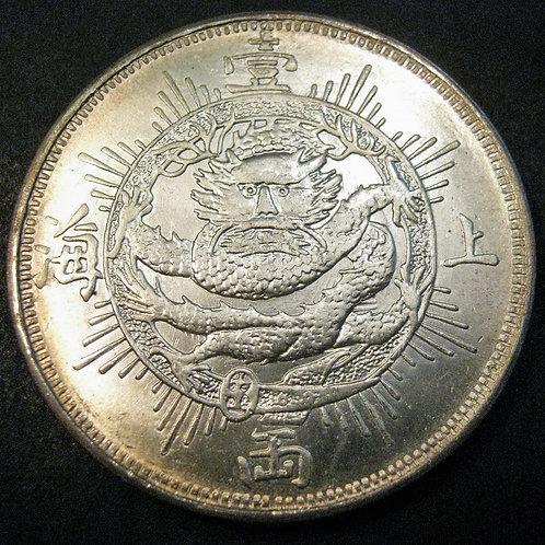 Lustre High Grade ! Heavy 1867 Shanghai One Tael Silver Dragon Dollar Hong Kong