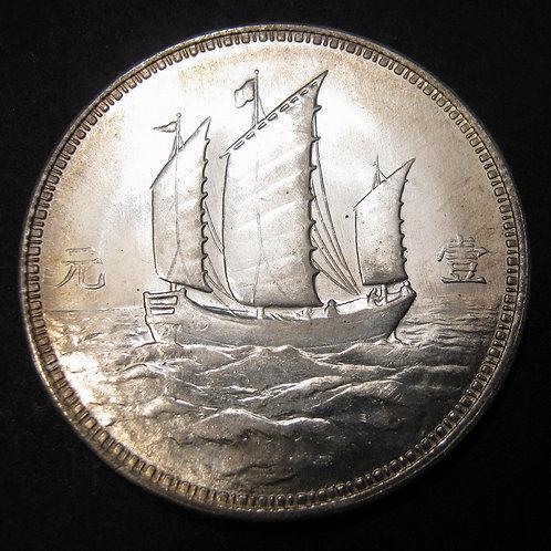 Dr. Sun Yat-sen Chinese Junk Boat Silver Dollar Year 18 (1929AD) Republic China