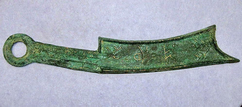 RARE China Qi State knife money 770-476 BC Qi Zhi Fa Hua, 4 characters knife