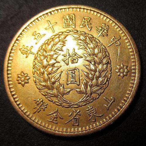 China Gold 10 Dollar Dragon Phoenix Shandong Province Pure Solid Gold