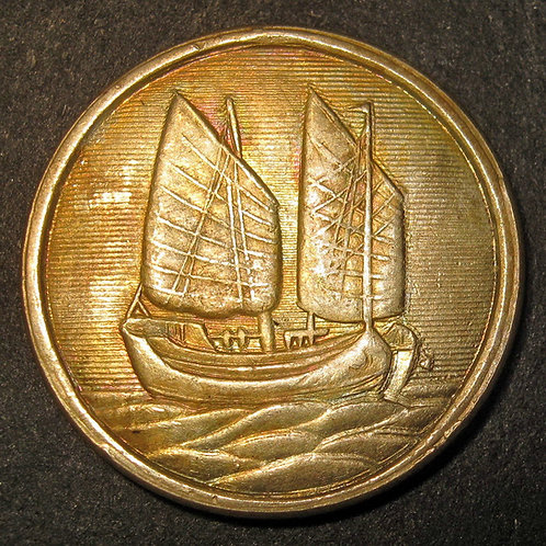 Specimen Pattern coin, Nickel 5 Cents Republic China, Chinese Junk boat Republic