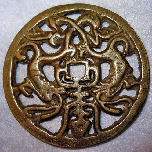 Large Ancient Chinese Open-work charm coin Double Fish Embracing Longevity(Shou)