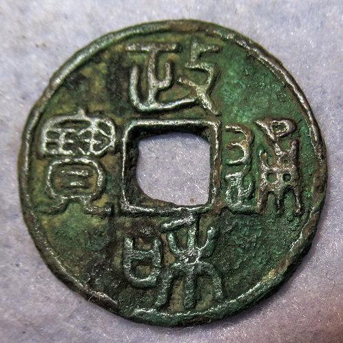 1000 Years ANCIENT CHINA 1111-1117 AD Zheng He Tong Bao Northern Song Dynasty