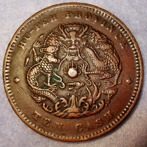 Dragon Copper 10 Cash Hubei Province Water Dragon Emperor Guangxu 1902 China 水龍