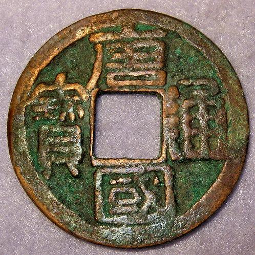 Hartill 15.88 Tang Guo Tong Bao Li script Large dot star above 959 ADTang Kingd