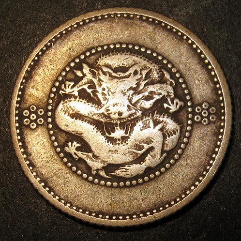 Chinese Silver 10 Cents Dragon Dollar Emperor Guangxu 1875-1908 Yunnan Province