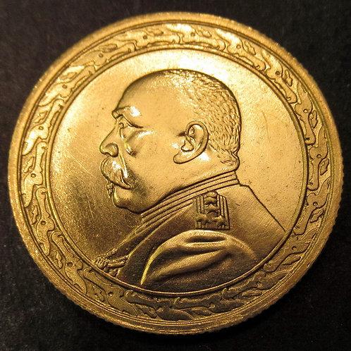 China Gold 10 DollarYear 8, 1919 Yuan Shikai, Solid Pure Gold 8.5 Grams