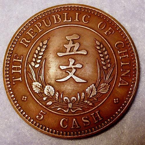 1912 Republic of China, Memento Copper 5 Cash, Founding of the Republic  Republi