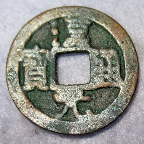 The Five Dynasties and Ten Kingdoms Later Han (948-51), Han Yuan Tong Bao Cresce