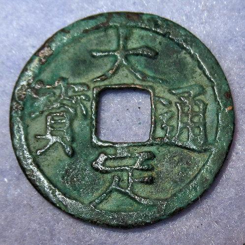 Hartill 18.43 Da Ding Tong Bao, Shen above, TARTARS, Jin DYNASTY 1188 AD