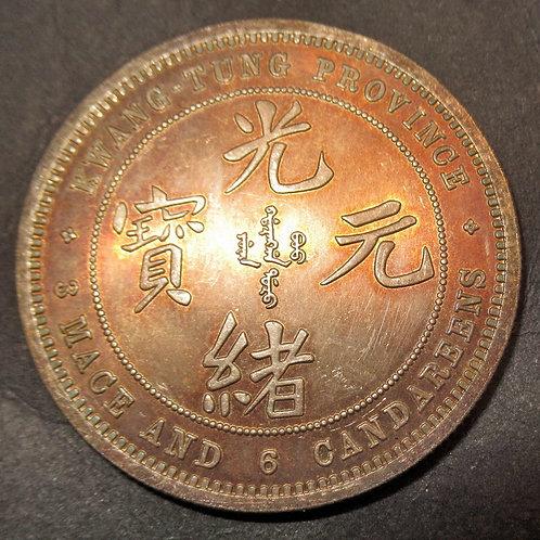 Silver Dragon Half Dollar Emperor Guangxu CHINA Kwangtung 3.6 Mace 1889 AD