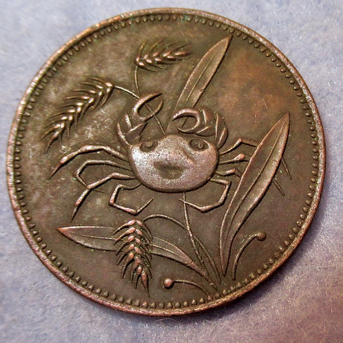 Szechuan Province, Horse and Orchid Token 5 Cash Crab and Bamboo 1918-30 China