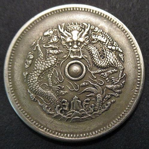 Hubei Province with Zhejiang style Dragon Guang Xu, White Copper 10 Cash 1902-05