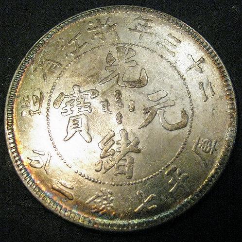 Silver Dragon Dollar Zhejiang Province 1897 Emperor Guangxu CHINA 7 Mace 2