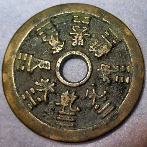China Lucky Charm Coin 12 Zodiacal animals and Bagua Eight Trigram Amulet