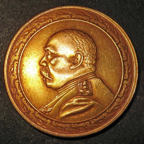 China Gold Gilt Pattern coin of Gold 10 DollarYear 8, 1919 Yuan Shikai