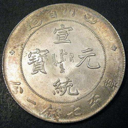 Silver Dragon Dollar SZECHUAN Emperor Xuantong 1909-11 CHINA 7 Mace 2 Candareens