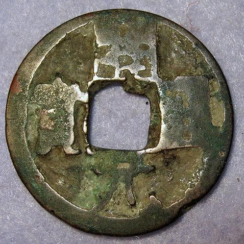 Hartill 14.7 Authentic ANCIENT CHINA Tang Dynasty 732 AD Kai-Yuan-Tong-Bao  ANCI