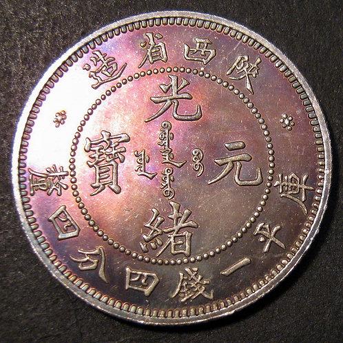 Silver Dragon 20 Cents SHEN SI Province Emperor Guangxu CHINA 1904 陝西