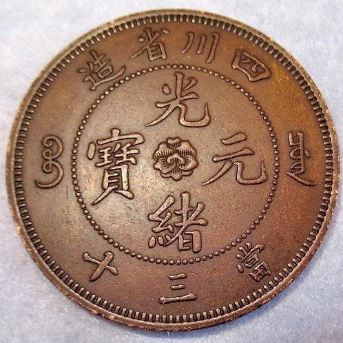 Large 30 Cash Dragon Copper Emperor Guang Xu 1903-06 Szechuan Mint Flying Dragon