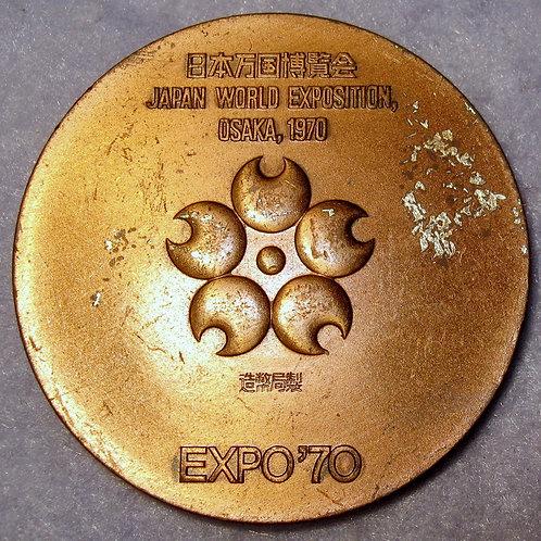 Japan World Exposition, Osaka 1970, Japanese Official Mint