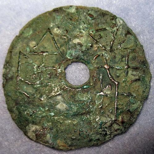 Hartill 6.7 Ji Yin, ANCIENT Zhou Dynasty 700 -255 BC ROUND-HOLED ROUND COIN