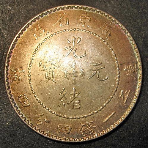 Silver Dragon 20 Cents 1890 Guangxu CHINA Kwangtung Province 1 Mace 4.4 Candaree