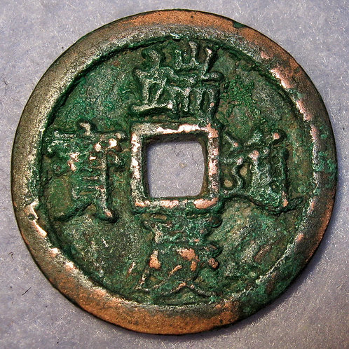 Hartill 25.19 Rare Large Vietnam Doan Khanh Thong Bao 1505-10 Duan Qing Tong Bao