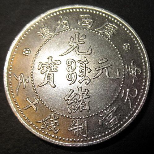 White Copper Pattern Kwangsi Ten Cash Flying Dragon Copper 1905 CL-KH.01 CCC-560
