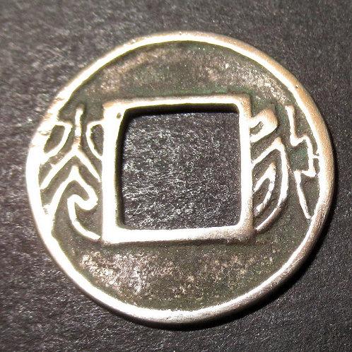 Silver Hartill 13.16 Southern Dynasty Liu Song Yong Guang, 465 AD. Small 2 Zhu C