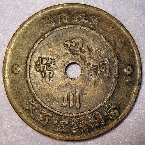 Szechuan Sichuan Province Large 100 cash 2nd year Republic of China (1913)