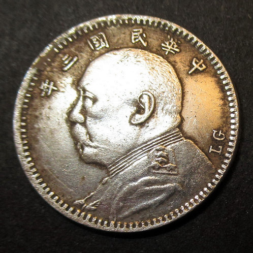 LG mintmark Silver Fatman Dollar 10 Cents Yuan Shikai Year 3, 1914 China Republi