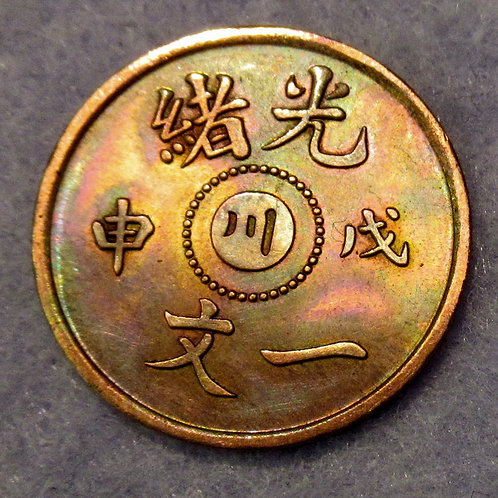 Rare Sichuan Province (1908) Cash CL-SC.91 Dragon Copper 1 Cash Guang Xu Emperor