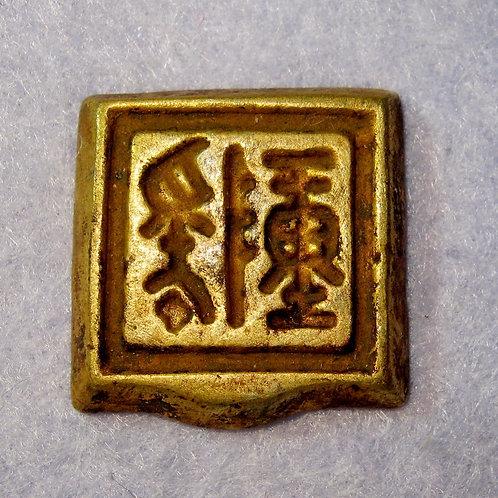 Gold gilding Silver, Chen Yuan, State Chu 1030 BC-223 BC China Spring an