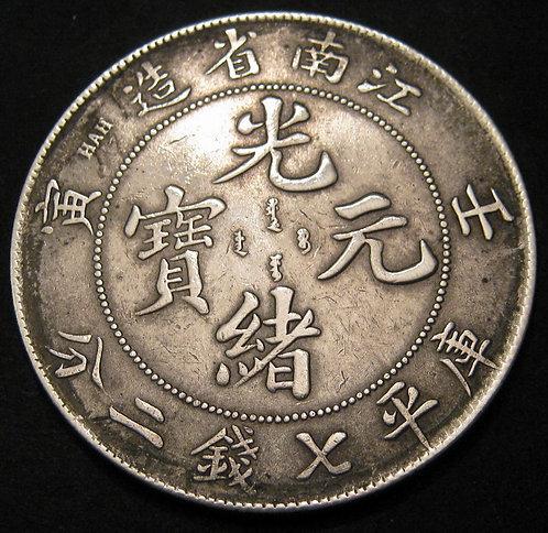 Silver Dragon Dollar Emperor Guangxu CHINA Kiangnan Province 1902 江南壬寅7 Mace 2