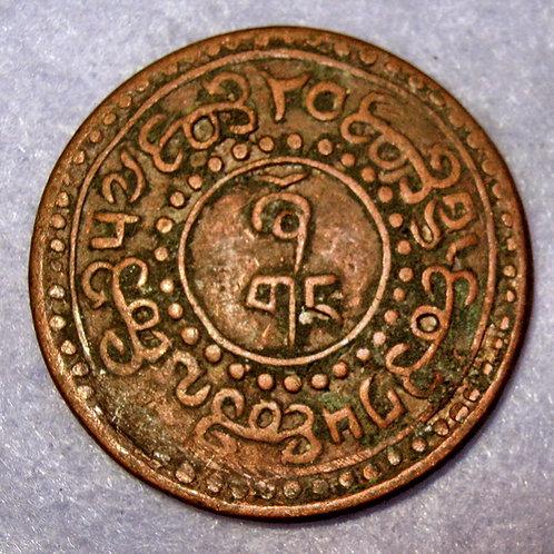 Antique TIBET Dalai LAMA 1 Sho Tibet Snow Lion copper15th TB Century 57 Year Ant