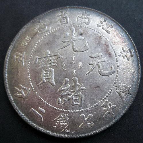 1901 Silver Dragon Dollar Kiangnan Province Guangxu CHINA 7 Mace 2 Assayer HAN